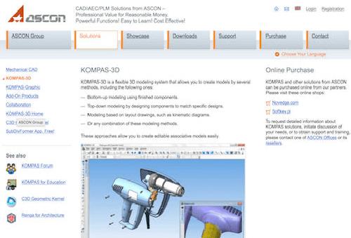 Гъвкав софтуер за 3D CAD моделиране