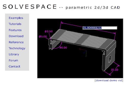 Параметрична 3D CAD програма
