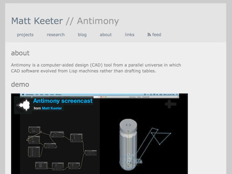 Antimon като инструмент за 3D CAD моделиране