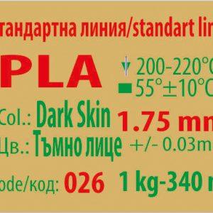 ПЛА – 026 – Скин тъмен