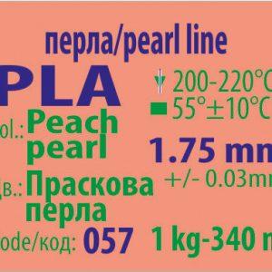 ПЛА – 057 – Прасковена перла