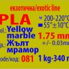 ПЛА – 082 – База+черен брокат+цвят