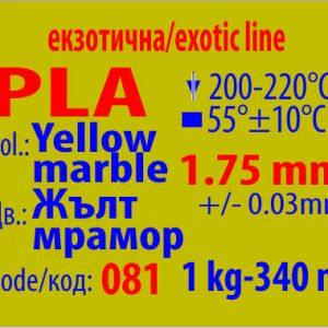 ПЛА – 081 – Жълт мрамор