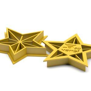 Коледни резци за сладки – Звезда